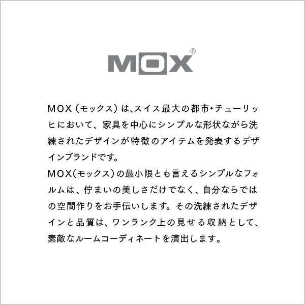 MOX 傘立て [Red]